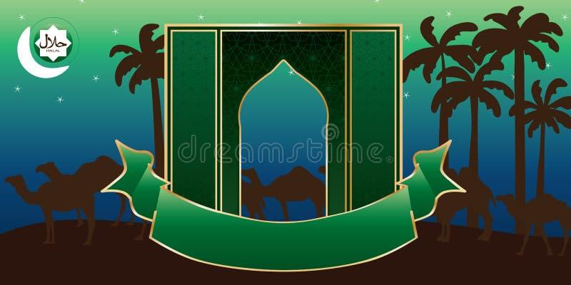 De packagaing banner van het islamvoedsel royalty-vrije illustratie