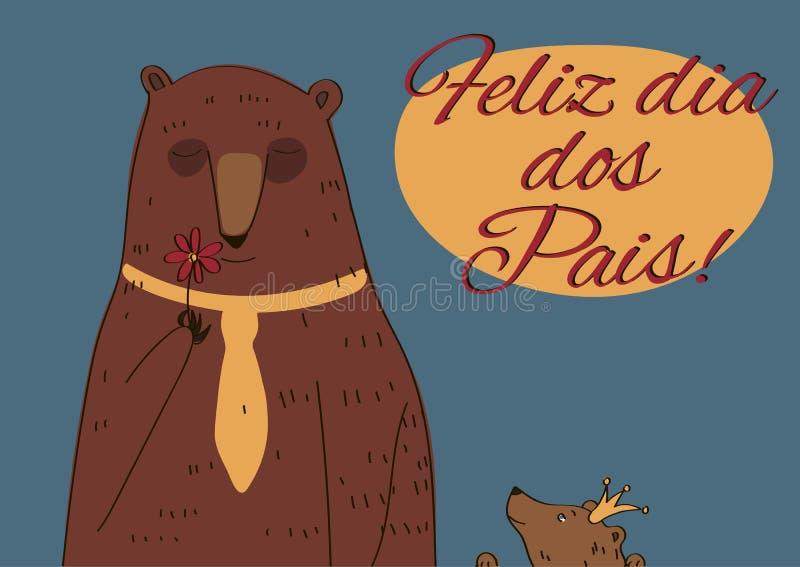 De papa draagt Gelukkige Vaderdag het Portugees stock illustratie
