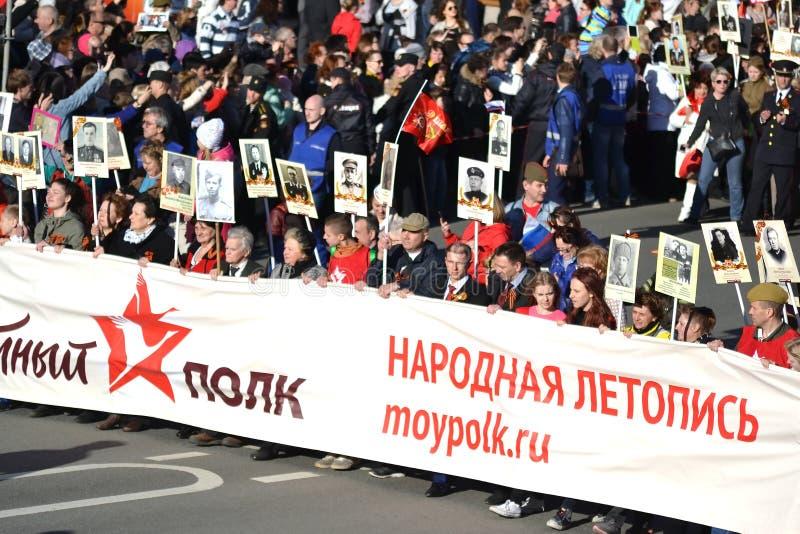 De parade van de overwinning in St Petersburg royalty-vrije stock afbeelding