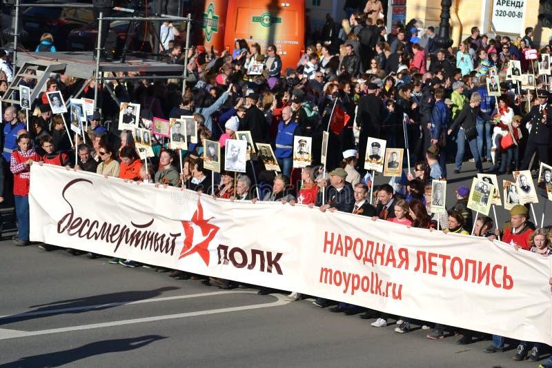 De parade van de overwinning in St Petersburg royalty-vrije stock foto's