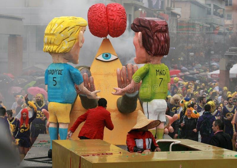 De Parade van Xanthi Carnaval stock afbeelding