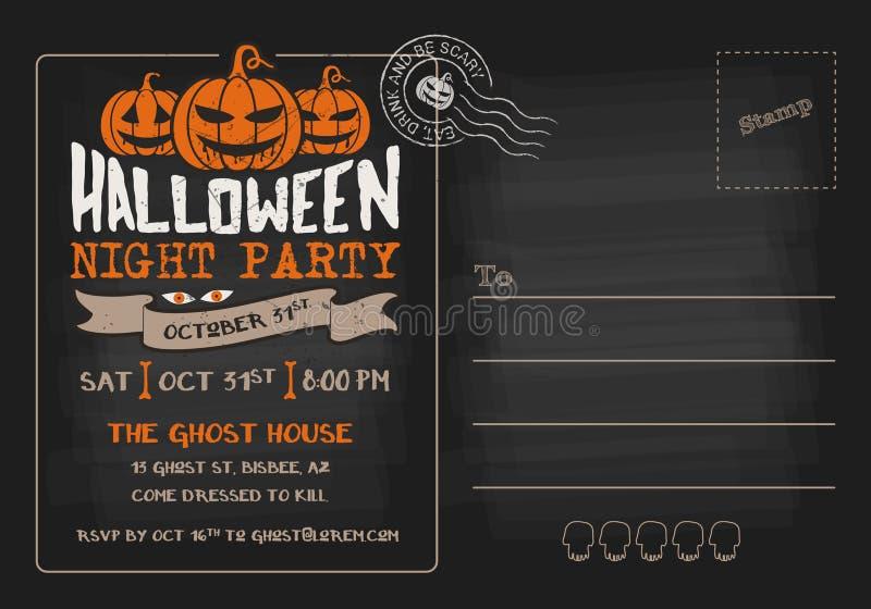 De Partij en het Kostuum de Uitnodiging van de Wedstrijdprentbriefkaar van Halloween royalty-vrije illustratie