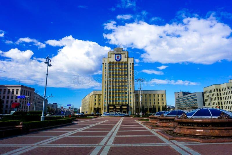 De Pedagogische Universiteit van Minsk stock foto