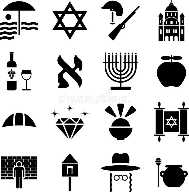 De pictogrammen van Israël vector illustratie