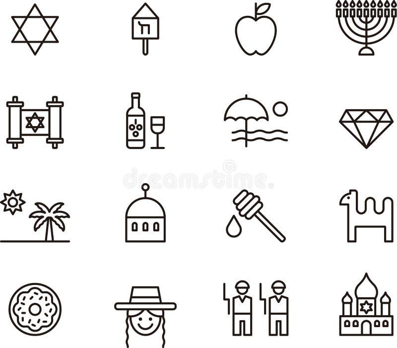 De pictogrammen van Israël stock illustratie