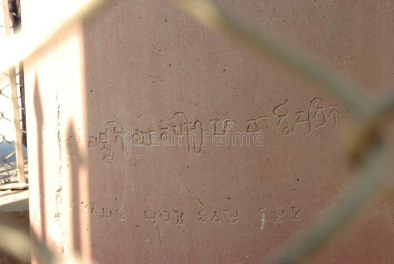 De pijler van Ananda Stupa en Asokan-in Kutagarasala Vihara, Vaishali, stock fotografie