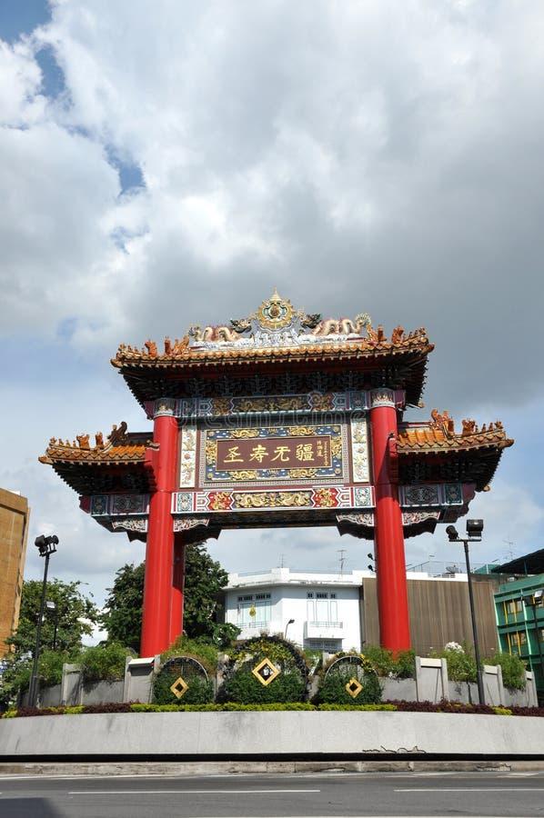 De Poort van het Centrum van de Stad van China royalty-vrije stock foto's
