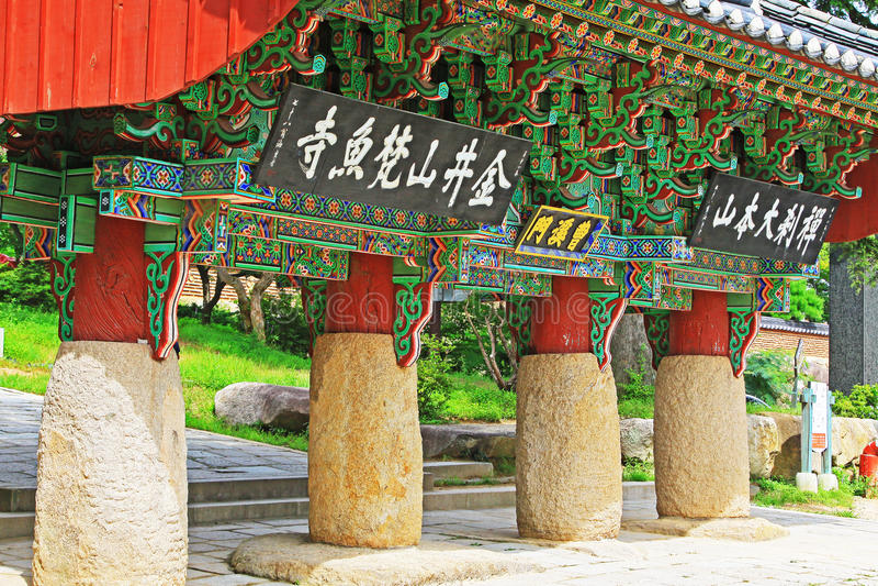 De Poort van Korea Busan Beomeosa Jogyemum royalty-vrije stock afbeeldingen