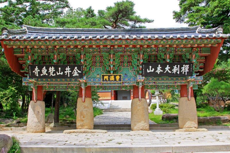 De Poort van Korea Busan Beomeosa Jogyemum stock foto's