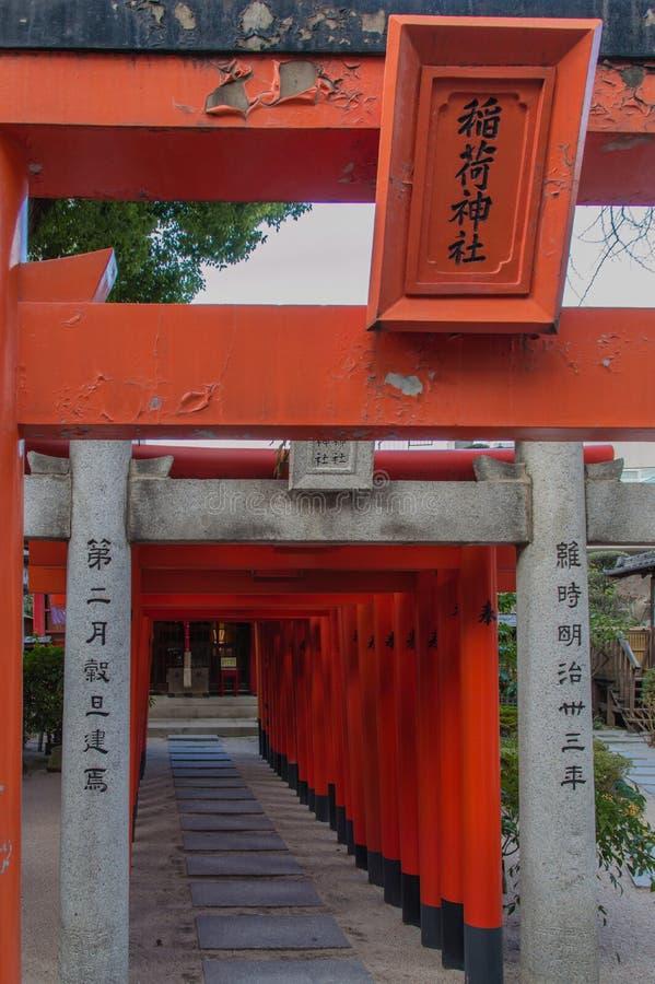 De poorten van Torii stock afbeeldingen