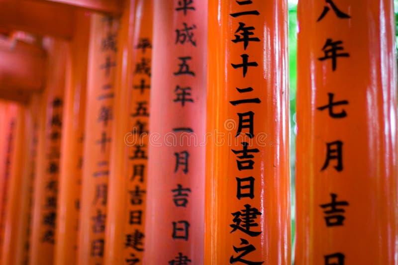 De poorten van Torii in Kyoto royalty-vrije stock afbeelding