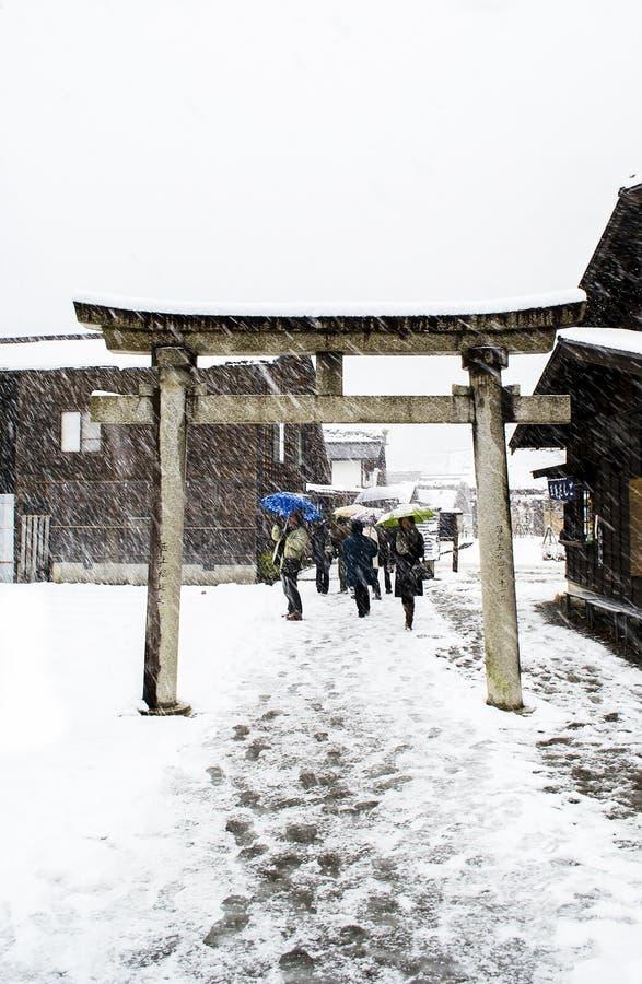De poorten van torussen shirakawa-gaan binnen stock fotografie