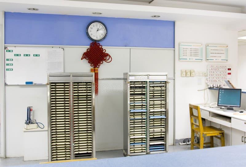 De post van de verpleegster in het ziekenhuis stock fotografie