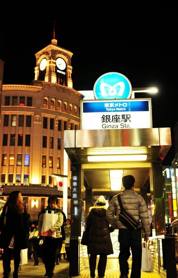 De post van Ginza, Tokyo stock afbeelding