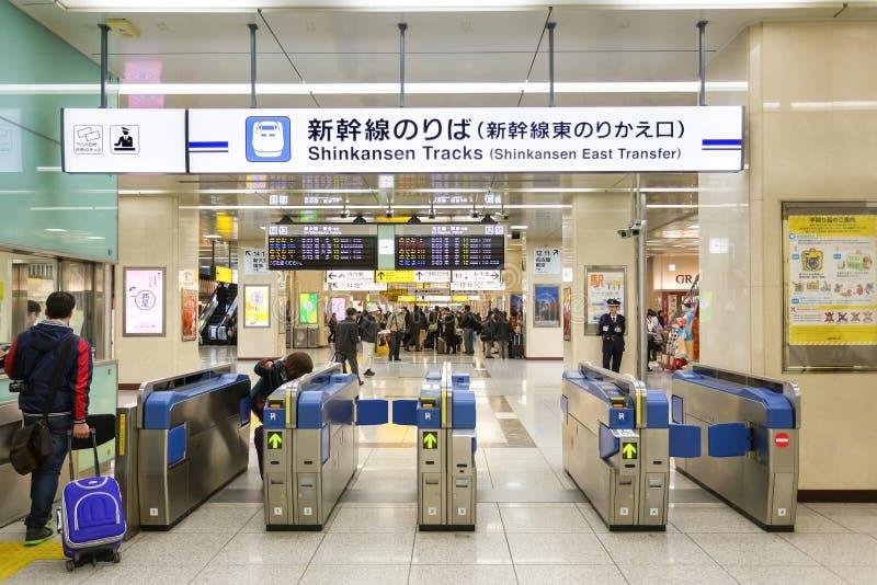 Download De Post van Kyoto redactionele fotografie. Afbeelding bestaande uit reis - 39115972