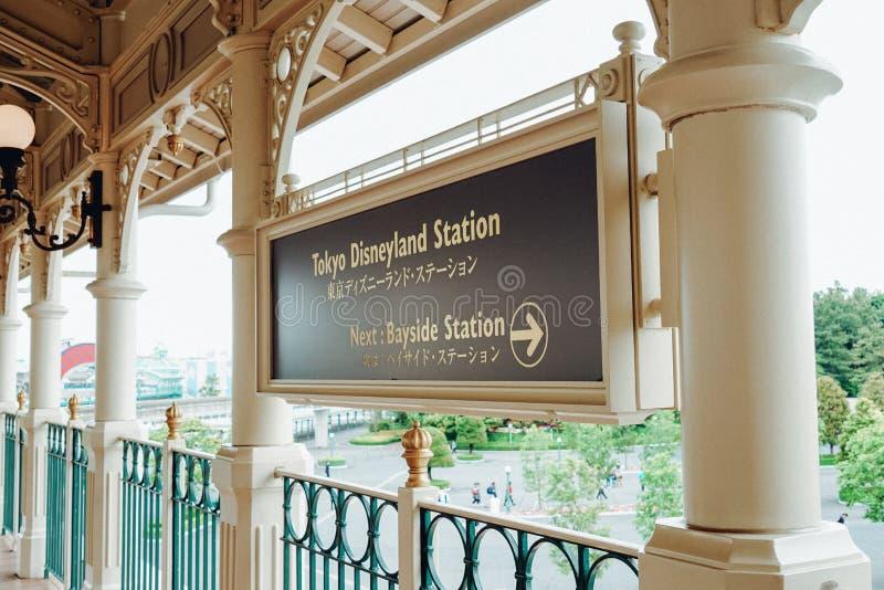 De postteken van Tokyo Disneyland bij de Disney-monorail van de Toevluchtlijn stock foto