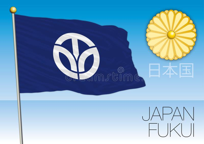 De prefectuurvlag van Fukui, Japan stock illustratie
