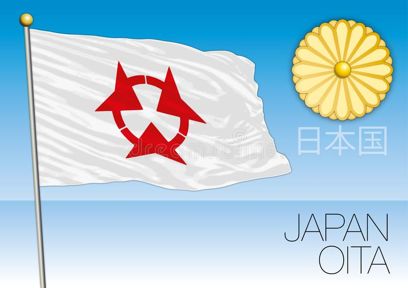 De prefectuurvlag van Oita, Japan stock illustratie