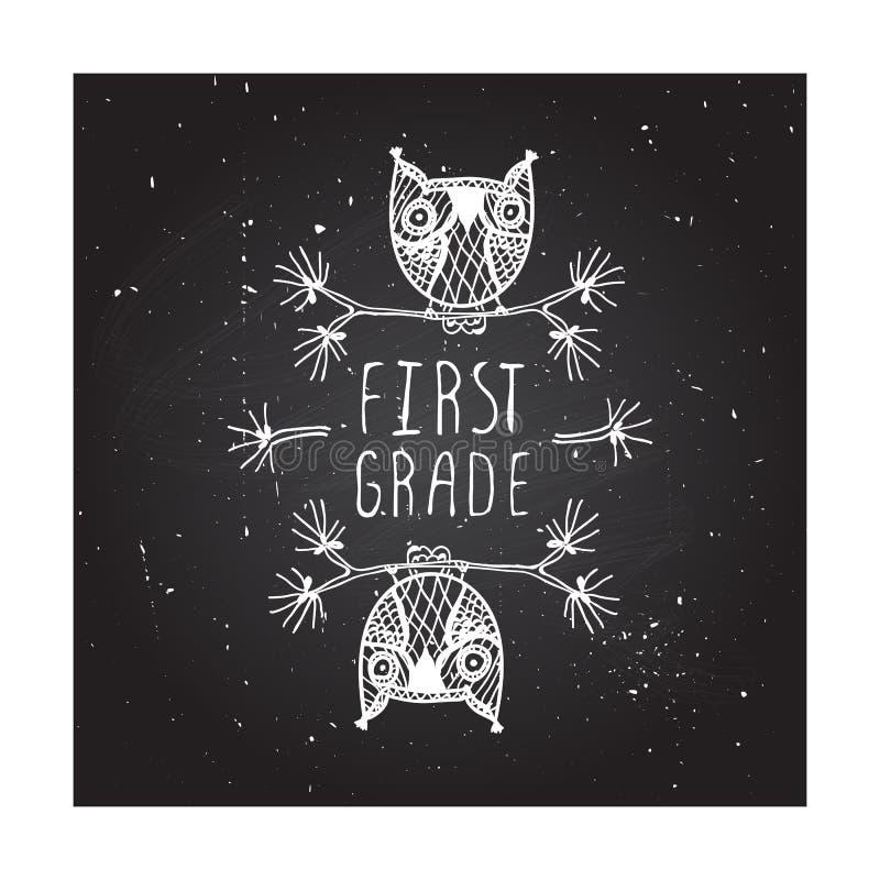 De primeiro grau - cartaz da escola ilustração royalty free