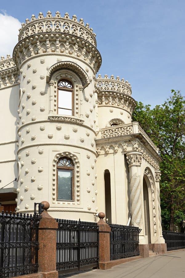De privé woonplaats van Arseny Morozov royalty-vrije stock foto