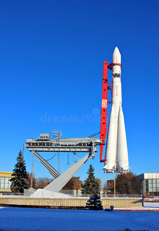 De raket Vostok stock afbeelding
