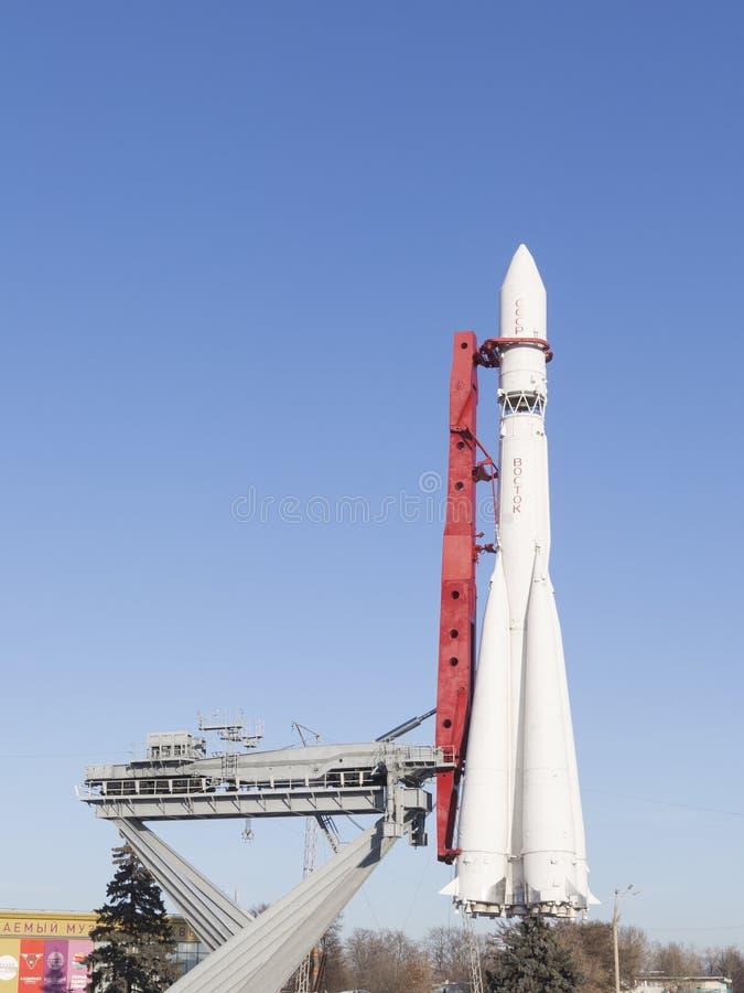 De raket Vostok in Moskou stock foto's