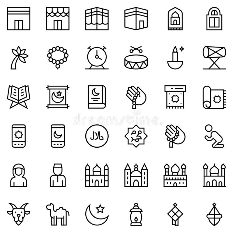 De Ramadan bracht vectorpictogramreeks, lijnstijl met elkaar in verband vector illustratie