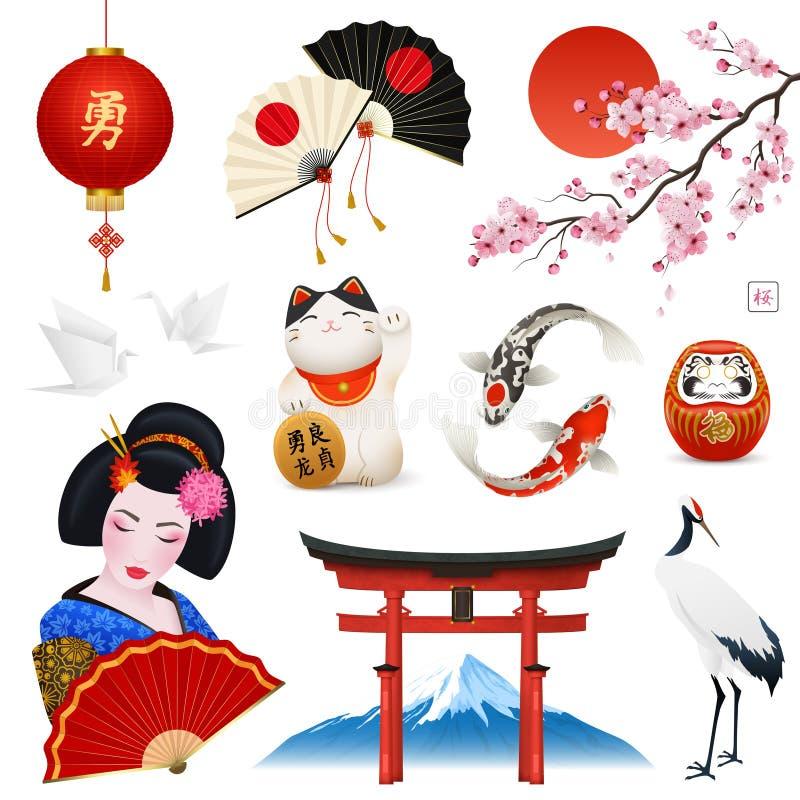 De Realistische Geplaatste Symbolen van Japan vector illustratie
