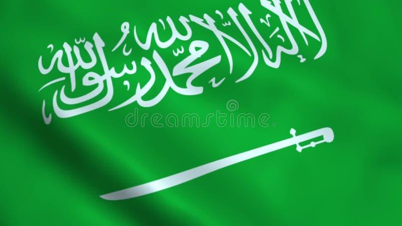 De realistische vlag van Saudi-Arabië stock illustratie