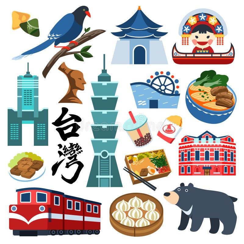 De reeks van de de cultuurreis van Taiwan vector illustratie