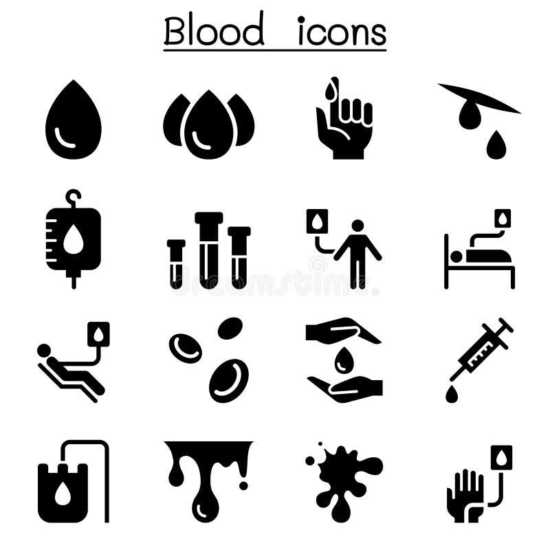 De reeks van het bloeddonatiepictogram vector illustratie