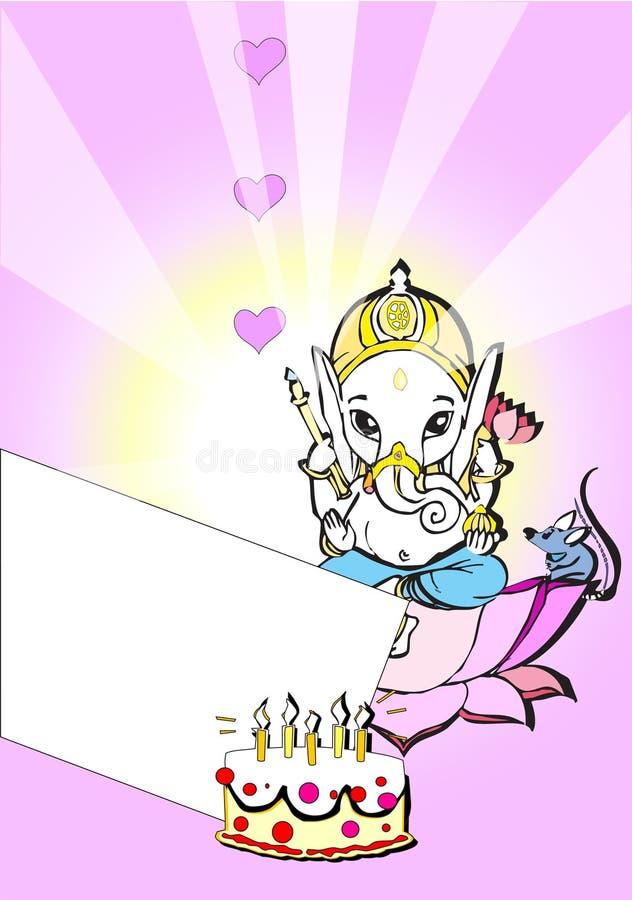 de reeks van India - ganesh royalty-vrije illustratie