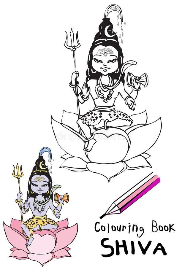 de reeks van India - Shiva royalty-vrije illustratie