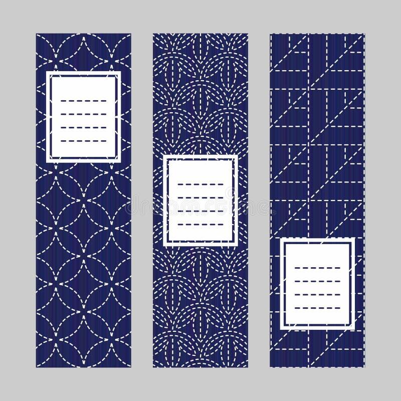 De reeks van de Sashikobanner Japanse borduurwerkornamenten royalty-vrije illustratie