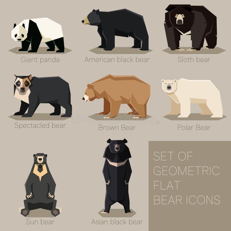 De reeks van vlakke geometrisch draagt pictogrammen stock illustratie