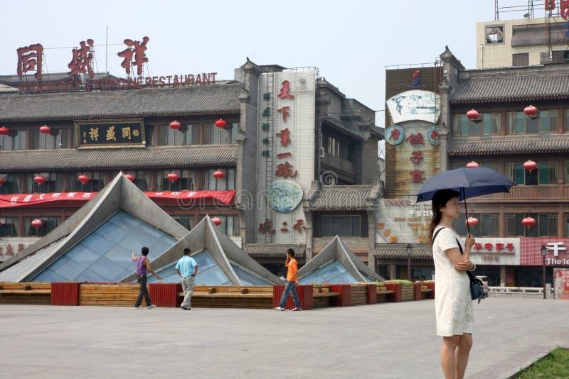 De reis van China royalty-vrije stock afbeelding