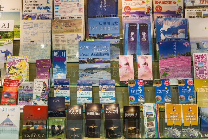 De Reisbrochures van Hokkaido op vertoning bij de Toerist Informa van Hokkaido stock foto