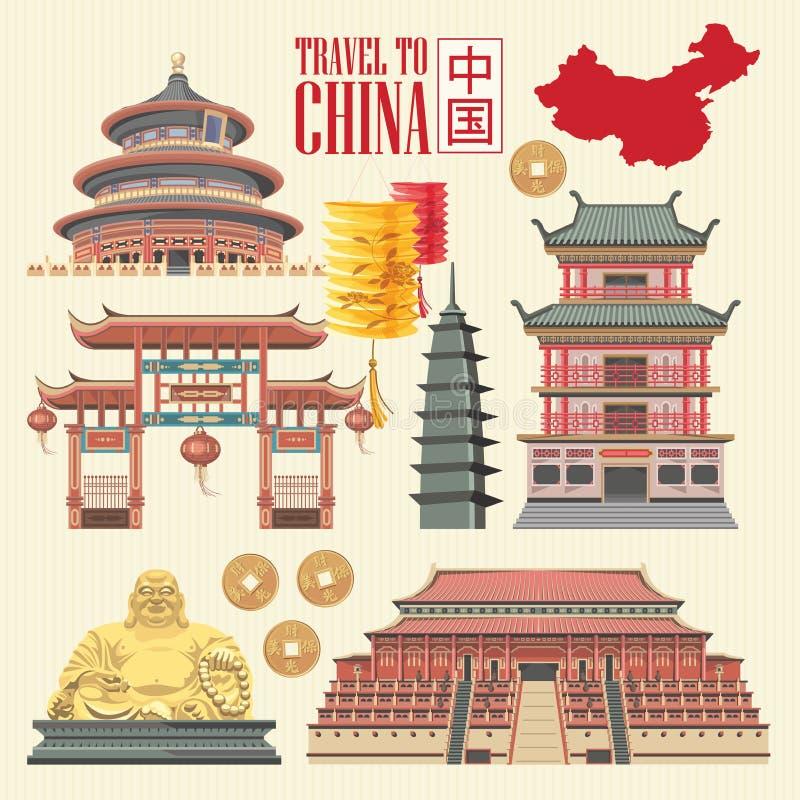 De reisillustratie van China met Chinese gebouwen Chinees plaatst met architectuur, voedsel, kostuums Chinese tex stock illustratie