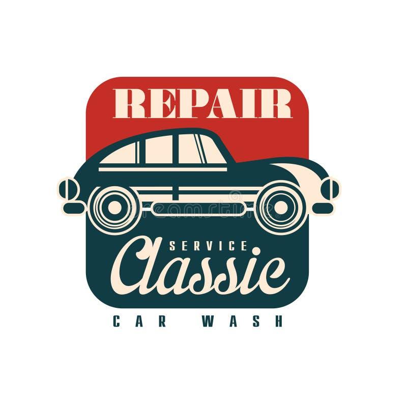 De reparatiedienst, het klassieke ontwerp van het autowasseretteembleem, retro uitstekende etiket vectorillustratie op een witte  stock illustratie