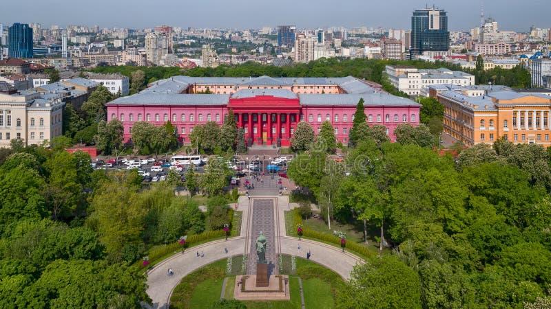 De rode Bouw van de Nationale Universiteit in de Oekraïne stock fotografie