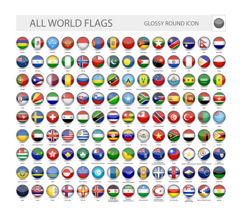 De ronde Glanzende Wereld markeert Vectorinzameling vector illustratie