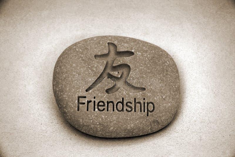 De rots van de vriendschap stock foto