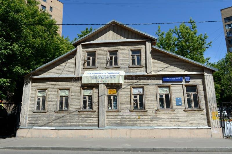 ` De Rovesnik de ` de club de loisirs sur la rue Timur Frunze à Moscou photographie stock libre de droits
