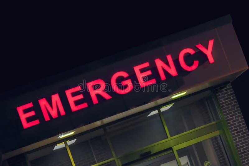 De ruimteingang van de het ziekenhuisnoodsituatie stock foto