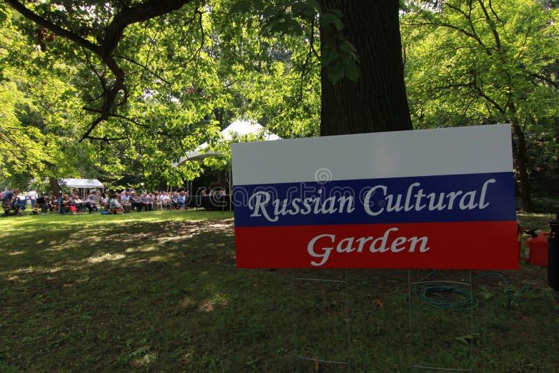 De Russische Culturele Tuinen - CLEVELAND - OHIO royalty-vrije stock afbeeldingen