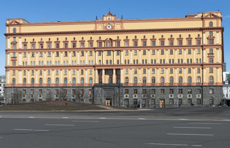 De Russische KGB-bouw royalty-vrije stock afbeelding