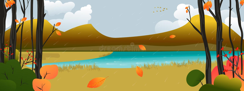 De Scène van de herfst vector illustratie