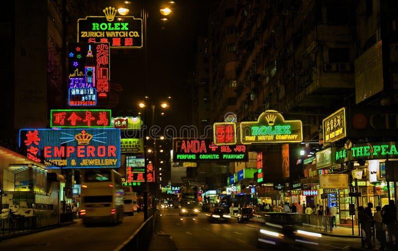 De Scène van de Nacht van Hongkong stock foto