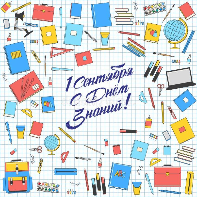 1 de septiembre De nuevo a escuela o al primer día de bandera de escuela para Rusia con la bandera y la paloma rusas Traducción r libre illustration