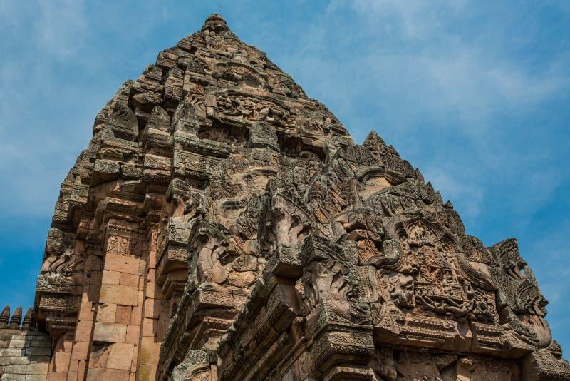 De Sport Historisch Park van Prasatphanom royalty-vrije stock fotografie